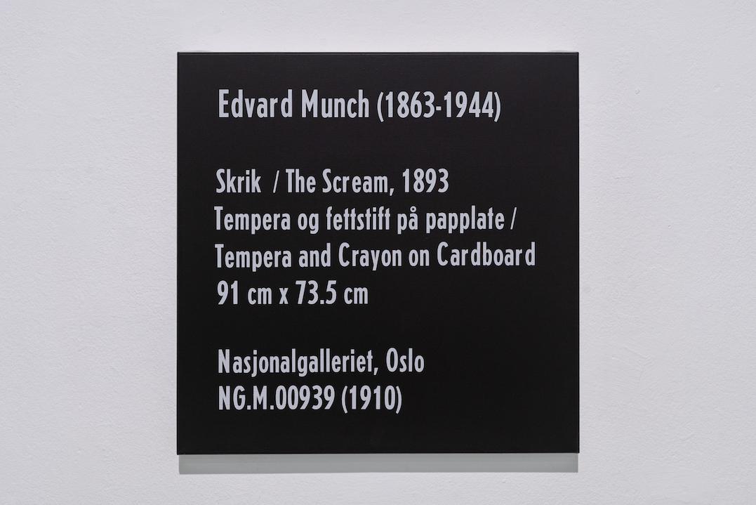 (Munch / The Scream) oil on canvas